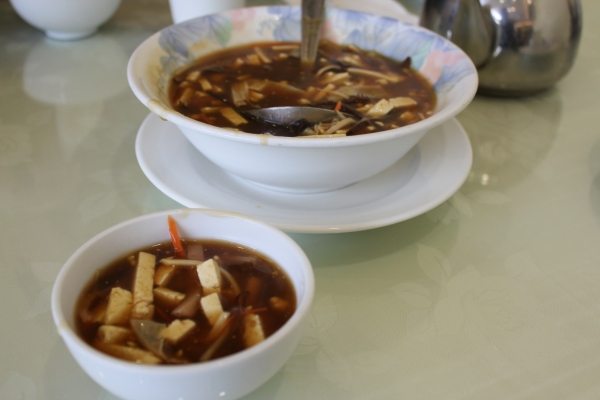Happy Family Hot and Sour Soup