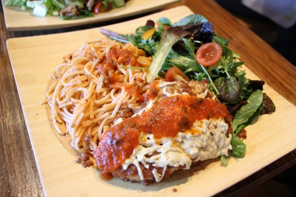 Golden Mean Chicken Parmigiana