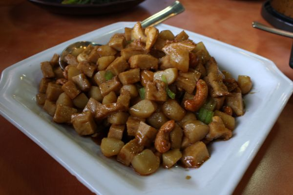 Happy Family Cashew Nuts Wheat Gluten Chicken