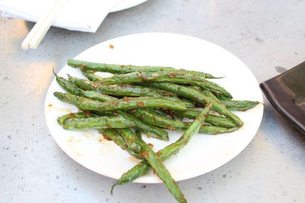 Mu Du Green Beans